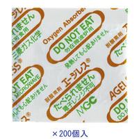 エージレス 30 40×35mm 1袋(200個入) 三菱ガス化学