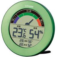 シチズン 温湿度計 ライフナビD67B 緑