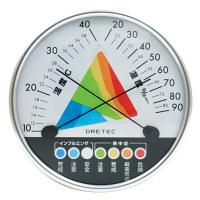 ドリテック アナログ式温湿度計 Oー311WT