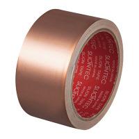 マクセル 導電性テープ #8701 幅25mm×長さ20m