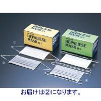OZU CORPORATION(小津産業) ヘパリーゼマスクH-2 1cs 30431 1箱(500枚)