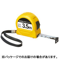 アスクル 「現場のチカラ」 コンベックス 16mm幅×3.5m 黄