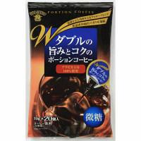 【アウトレット】サンパウロコーヒー ダブルの旨みとコクのポーションコーヒー(微糖) 1袋(20個入)