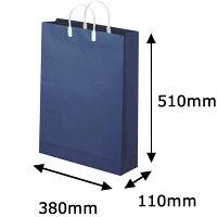 手提げ紙袋(マットフィルム貼り・ハッピータックタイプ) 平紐 紺 LL 1セット(360枚:90枚入×4箱) スーパーバッグ