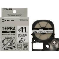 テプラ PRO用テープカートリッジ 熱収縮チューブ 白 SU11S [黒文字 11mm×2.5m]