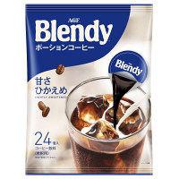 【ポーション】AGF ブレンディ カフェラトリー ポーション 甘さひかえめ 18g 1袋(24個入)
