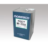 MORESCO 真空ポンプオイル(ネオバック) MR-250A 18L 1個 1-1352-04 (直送品)