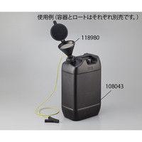 アズワン 液面計付き廃液回収容器 20L専用ロート(導電タイプ) 118980 1個 1-1733-03 (直送品)