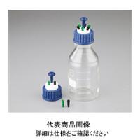 アズワン 安全キャップ(GL45ボトル用) 2ポート 107909 1セット 1-1735-02 (直送品)