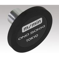小野測器 ハンドタコメーター部品 KS-200 1個 1-1024-04 (直送品)