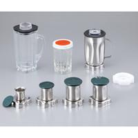 WARING(ワーリング) ワーリングブレンダー用 ステンレスボトル(50ml) MC-1 1台 1-1053-35 (直送品)