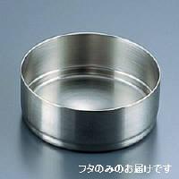 アズワン 積重ね式シャーレー 小用フタ 1ー1549ー04 1個 (直送品)