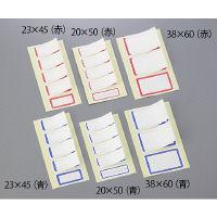 アズワン プロテクト・ラミラベル PR-1R 1箱(100枚) 1-1659-01 (直送品)