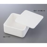 ニッカトー アルミナ焼成用容器 角型るつぼフタ 100角×50mm用 1個 1-1736-12 (直送品)