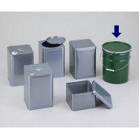 アズワン 金属缶 ペール缶 20L 1個 1-1806-06 (直送品)