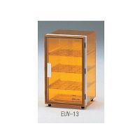 アズワン UVデシケーター 紫外線520nm以下カット 1台 1-3065-02 (直送品)