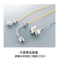 アズワン フロート式レベルスイッチ KSー2A 1ー3120ー01 1個 1ー3120ー01 (直送品)