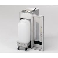 アズワン 廃液回収ユニット 480×420×610mm 1個 1-4012-02 (直送品)