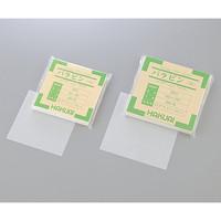 アズワン 薬包紙(パラピン) 小 90×90mm 1箱(500枚) 1-4560-01 (直送品)