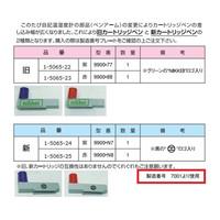 日本計量器工業 温湿度記録計 NWR-9903 1台 1-5065-01 (直送品)