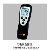 テストー(TESTO) デジタル温度計用 空調用センサー 0613-1712 1個 1-5094-12 (直送品)