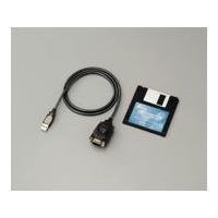 島津製作所 USBシリアル変換キット32162520 1セット 1-5225-12 (直送品)