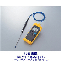 アズワン デジタル温度計 ITー2000 1ー5455ー02 1台 1ー5455ー02 (直送品)