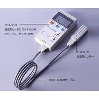 チノー(CHINO) 温湿度カードロガー ケーブル MR9282-010 1本 1-5623-32 (直送品)