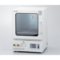 アズワン 真空乾燥器(遠赤型)VO-FR1 1台 1-6000-01 (直送品)