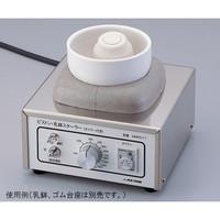 アズワン マグネット乳鉢用 スターラー MMPS-T1 1個 1-6016-11 (直送品)