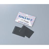日油技研工業 デジタルサーモテープ D-38 30入 1箱(30枚) 1-628-03 (直送品)