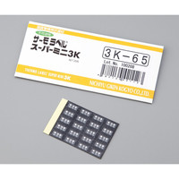 日油技研工業 サーモラベル スーパーミニ 3K-40 1袋(20枚) 1-629-01 (直送品)