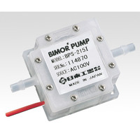 日東工器 バイモルポンプ BPS-215i 1台 1-7335-03 (直送品)