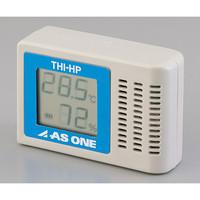 アズワン 高精度デジタル温湿度表示計 THI-HP 1台 1-7584-21 (直送品)