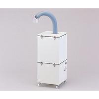 アズワン 活性炭排気処理装置 KT-02 1台 1-7620-11 (直送品)