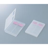 アズワン スライドグラスケース 2枚用 70×95×5.5mm 1箱(100個) 1-8352-01 (直送品)