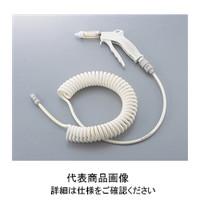 アズワン 精密洗浄用エアガン JAHCー13T 1ー8886ー12 1セット 1ー8886ー12 (直送品)