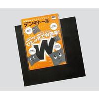 日本バイリーン 静電気除去ワイピングクロス デンキトール S 1枚 1-8906-01 (直送品)