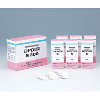 アズワン 残留塩素測定器(DPD法) DPD試薬B-1 1箱(300包) 1-9466-11 (直送品)