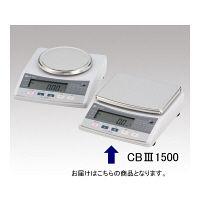 イシダ(ISHIDA) 電子天秤(検定付) CBIII-1500 1台 1-9478-03 (直送品)