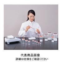 アズワン スチロール棒瓶 茶 25mL 1-9730-03 (直送品)