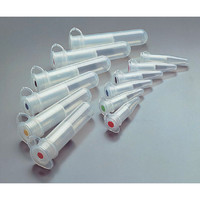 メルク(Merck) ウルトラフリー(R)CL 0.1μm 1箱(25本) 2-3072-11 (直送品)