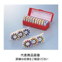 アズワン ツーバンドpH試験紙 10巻入 2ー345ー07 1箱(50m入) 2ー345ー07 (直送品)