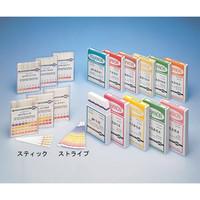 アズワン ストライプpH試験紙 8.0-9.7 1箱(200枚) 2-348-09 (直送品)