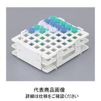 アズワン マイクロチューブラック 1.5mL×42本収納可 2ー5054ー02 1個 2ー5054ー02 (直送品)