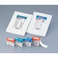 アズワン マイクロチューブ用ラベル 1.5mL用ホワイト M-40014 1箱(1000枚) 2-5304-05 (直送品)