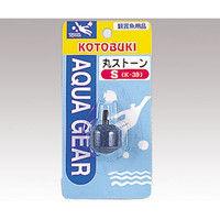 アズワン 水槽用ストーン 丸 S 1個 2-8109-03 (直送品)