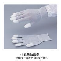 アズワン PUコート導電手袋(指先コート) M 2ー8294ー02 1袋(5双入) 2ー8294ー02 (直送品)