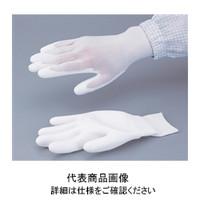 アズワン PUコートナイロン手袋II(手の平コート)L 2ー8293ー01 1袋(5双入) 2ー8293ー01 (直送品)