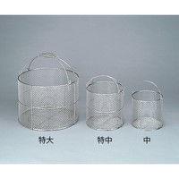 アズワン ステン丸型洗浄カゴ 中 φ200×200mm 4-097-04 1個 (直送品)